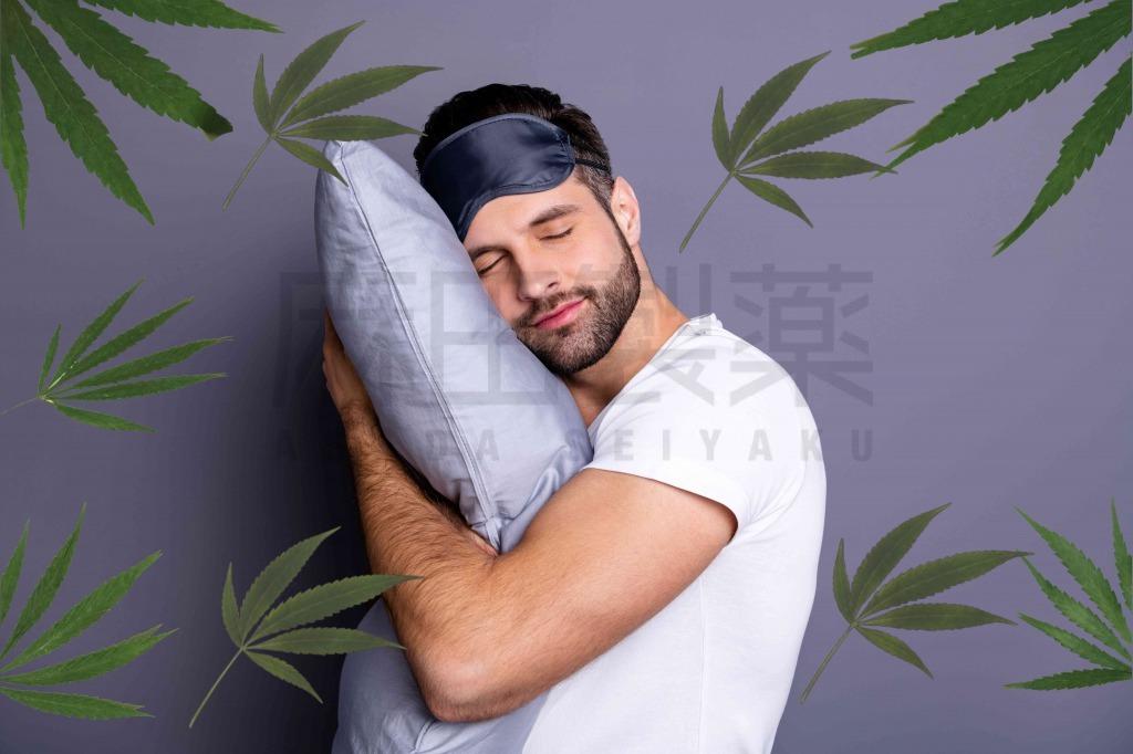 CBDと睡眠
