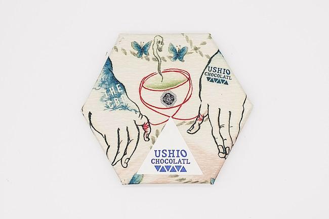ほうじ茶×CBDチョコレート