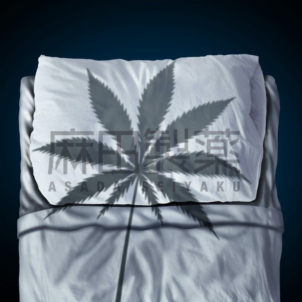 CBDによる睡眠改善