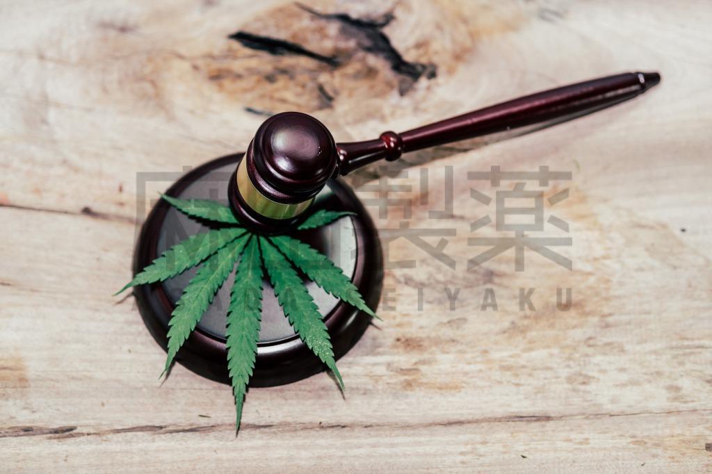 麻やCBDに関する法律