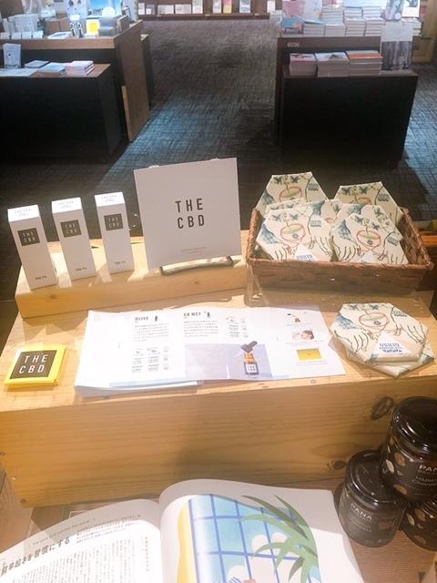 THE CBDのCBDオイル、CBDチョコレートが梅田 蔦屋書店にて限定販売開始!2